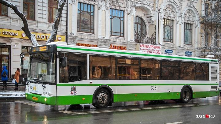 Отрегулировать и поменять: власти Ростова ищут нового перевозчика для маршрута № 20