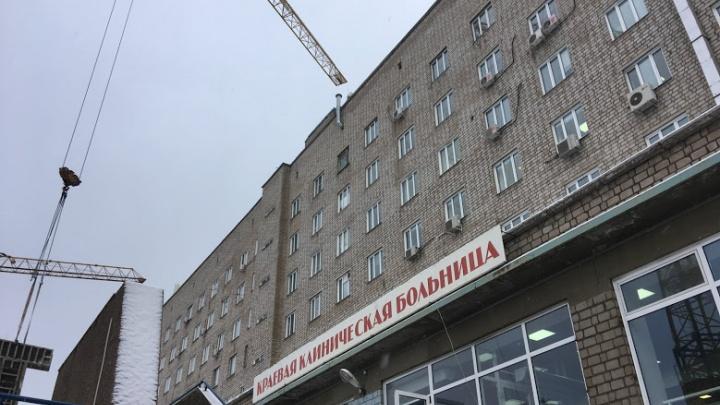 Краевая больница, «Монолитстрой» и КрАЗ: чиновники назвали лучших работодателей Красноярска