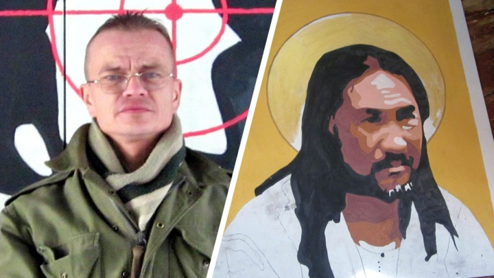 Новосибирец написал портрет якутского шамана, которого поймали по пути в Кремль
