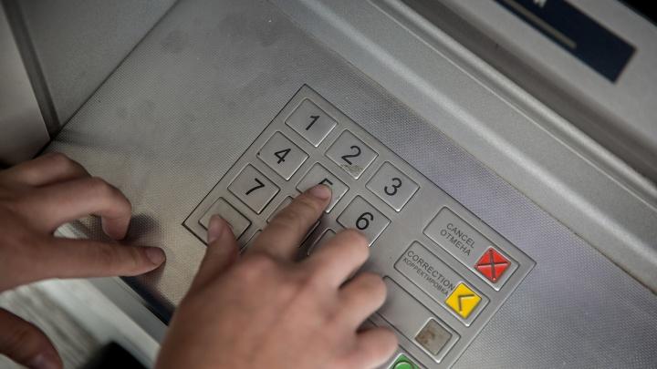 Увязли в долгах: новосибирцы сняли с кредиток 5,5 миллиарда рублей