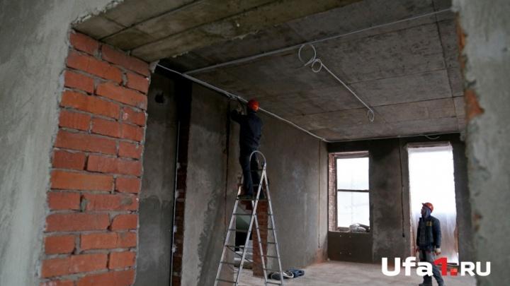 В Башкирии долевое строительство заменят банковским кредитом