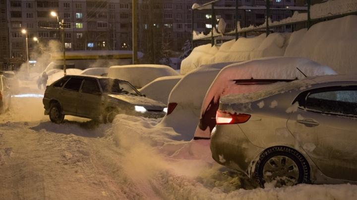 В каких дворах Уфы запрещена парковка 11 января: полный график уборки снега