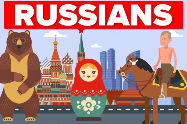 В представлениях иностранцев о России до сих пор очень много стереотипов. Ну и, конечно, есть немало Путина