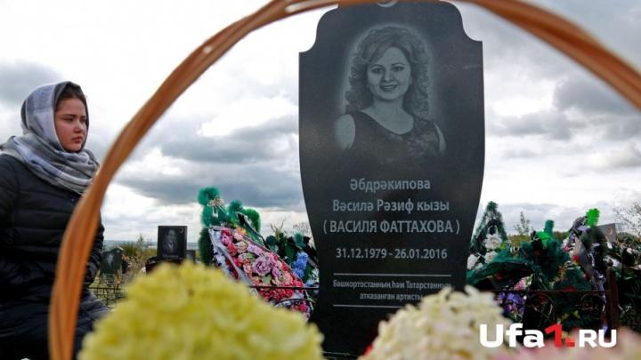 Василе Фаттаховой в Уфе установили памятник
