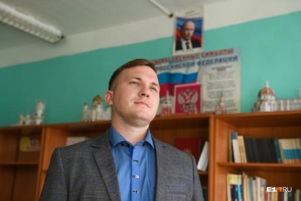 Виктору Якушеву 26 лет, он преподавал в екатеринбургской школе, а потом уехал учить детей в село Никольское