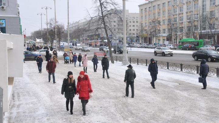 Население Свердловской области уменьшилось на 11 тысяч человек, зато разводов стало меньше