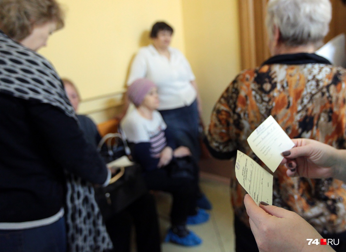 Врач провернул аферу с деньгами, выделенными на 21 потенциального пациента
