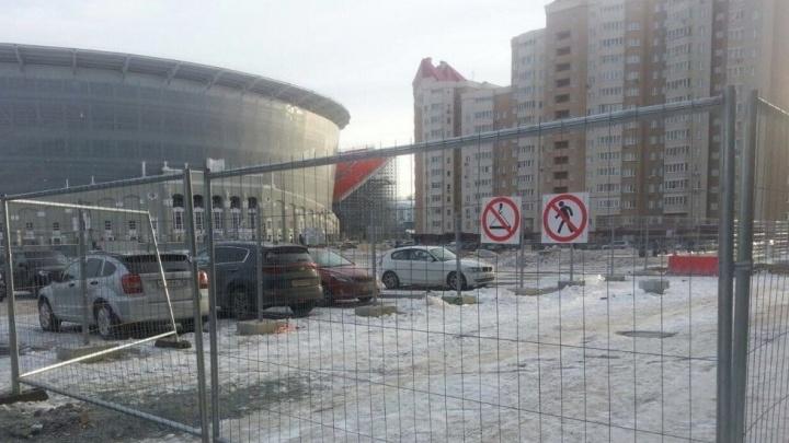 Екатеринбуржцы собрались идти на митинг против перекрытия улиц в районе Центрального стадиона
