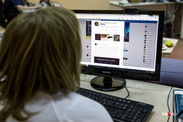 Сообщество «Дороги Ярославля» в Facebook популярно среди автомобилистов-пользователей интернета
