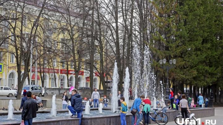 В Уфе запустили первый светомузыкальный фонтан