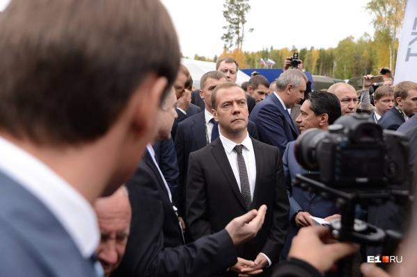 Дмитрий Медведев объявил о принятии непопулярных экономических мер
