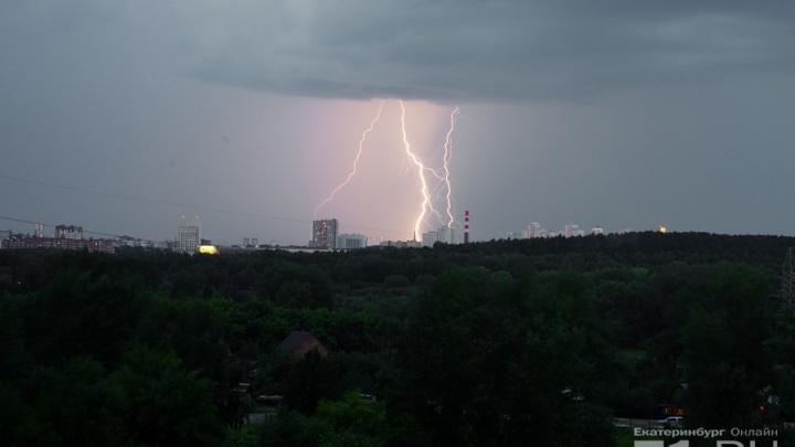 На Урал снова идут сильные дожди и грозы