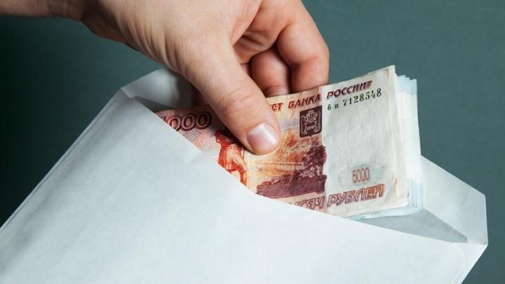 В Кургане задолженность организаций по зарплате более 40 миллионов рублей