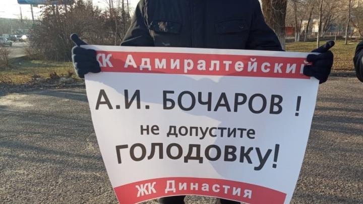«Не допустите голодовку»: в Волгограде дольщики двух долгостроев на митинге обратились к губернатору
