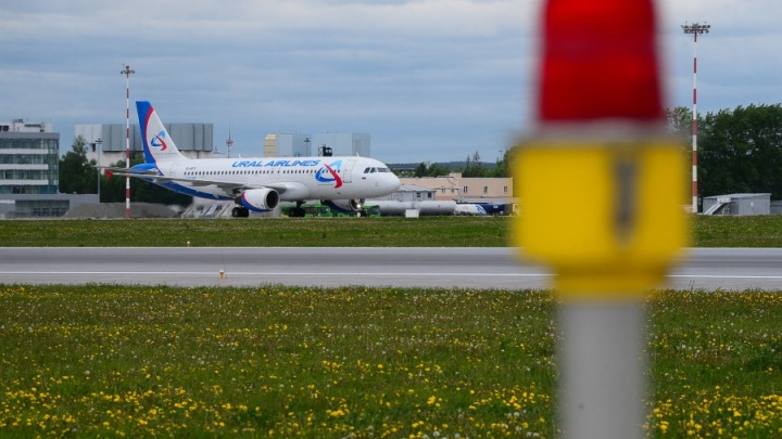 «Уральские авиалинии» закрыли продажу авиабилетов в Грузию