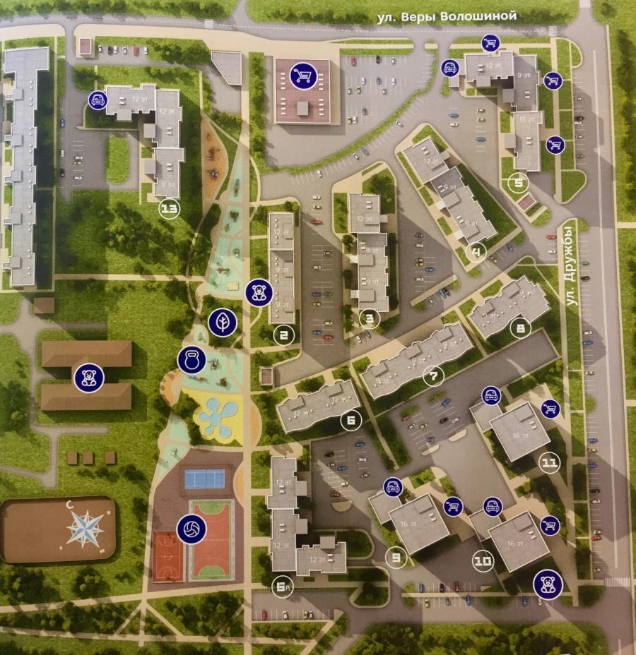 ВЗаводском районе Кемерова появятся 12 новых многоквартирных домов