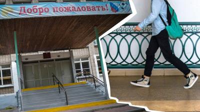 «Пятёрки» не помогли: как в Архангельске родители судом добиваются зачисления детей в гимназию