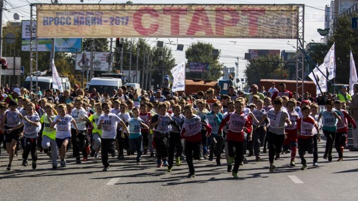 Две тысячи человек пробежали по улице Кирова