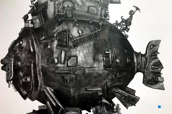 Позже Александр Капралов сделал вторую версию «Коммунального карася», с более скругленными и уточнёнными деталями композиции