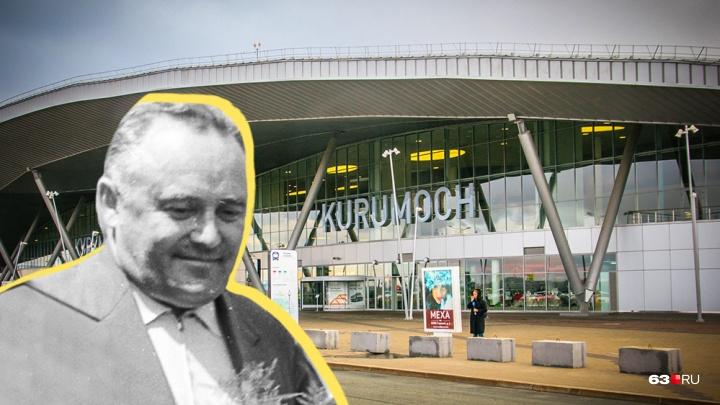 Путин подписал приказ о присвоении самарскому аэропорту имени Королёва