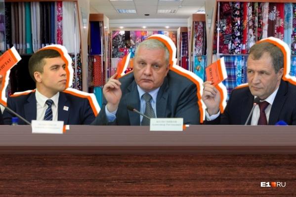 Александр Колесников (в центре) предложил отказаться от переезда в ЦУМ