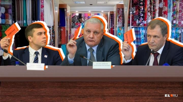 Александр Высокинский рассказал, кто переедет в ЦУМ, если депутаты гордумы откажутся