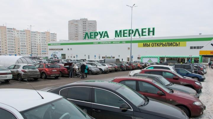 В Перми ищут место для строительства второго гипермаркета «Леруа Мерлен»