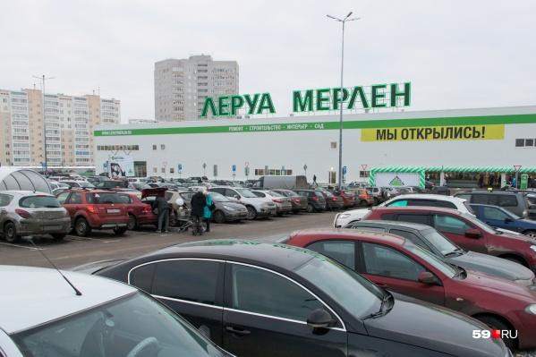 Первый и пока единственный гипермаркет сети в Прикамье открылся два года назад
