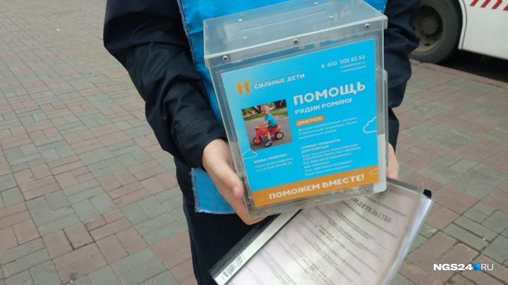На остановках по Красноярску собирают деньги больным детям: куда идут пожертвования и законно ли это