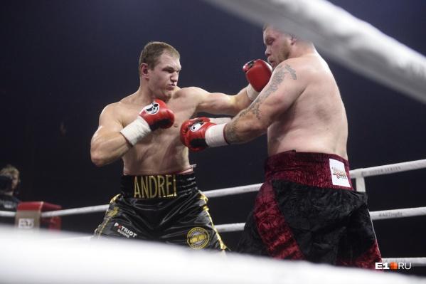 Минувшей осенью в Екатеринбурге проходил четвертьфинал второго сезона всемирной боксерской суперсерии