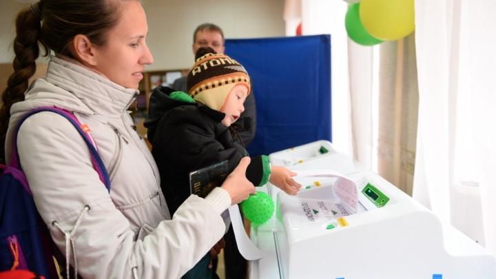 День голосования в пяти абзацах: как в Екатеринбурге выбирали новых депутатов в городскую думу