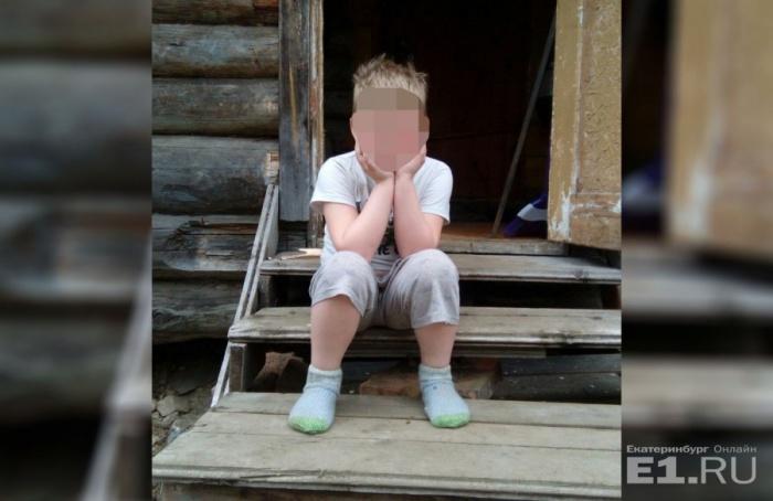 Родители увезли ребенка подальше от «домика в деревне»