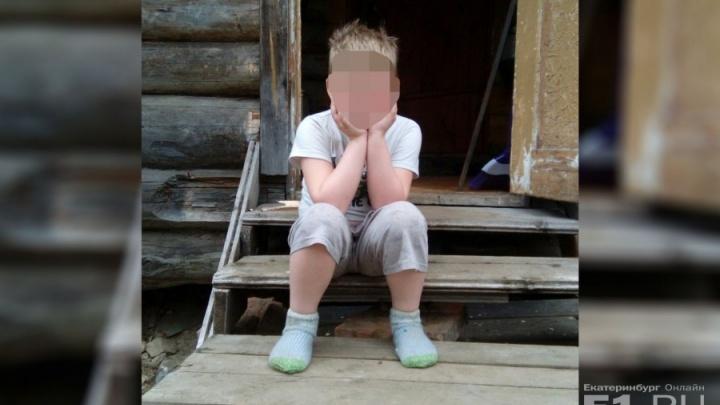 В Верхней Пышме подростка, который изнасиловал шестилетнего мальчика, признали невменяемым