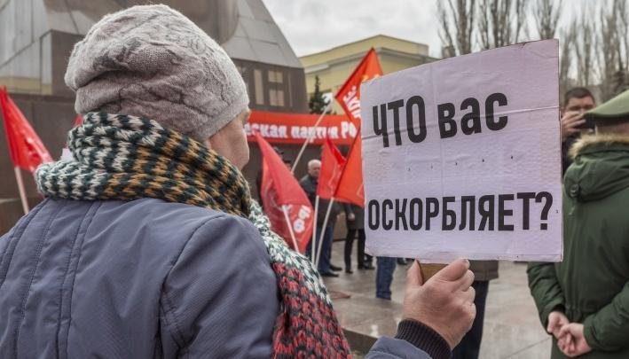 Депутаты Волгоградской области хотят запретить митинги и пикеты в радиусе 100 метров от остановок