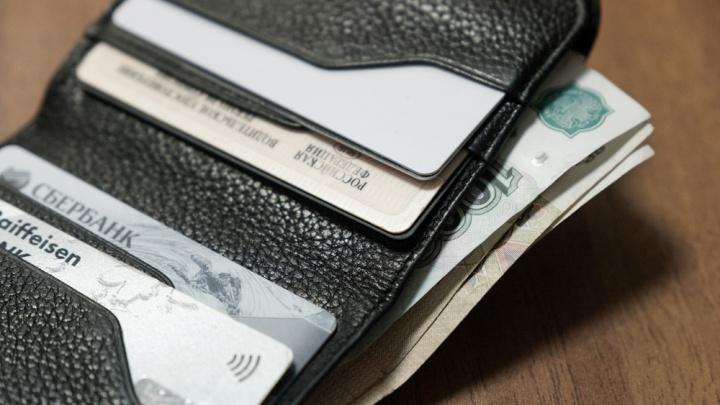 Житель Прикамья подслушал, как диктуют ПИН-код, и снял с чужой карты 40 тысяч рублей