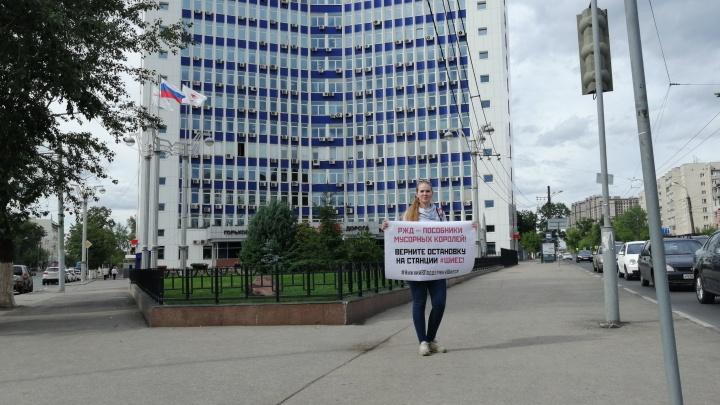 Пикеты за возвращение станции Шиес прошли возле здания РЖД в Нижнем Новгороде