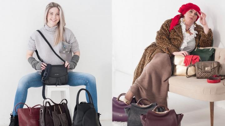 В магазине «Классик кожа» на Телевизорной снизили цены на кожаные сумки до 40%