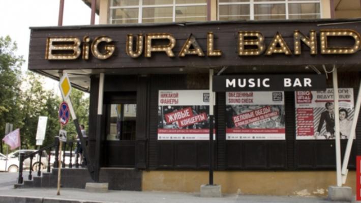 На проклятом месте в гостинице «Большой Урал» закрылся очередной бар