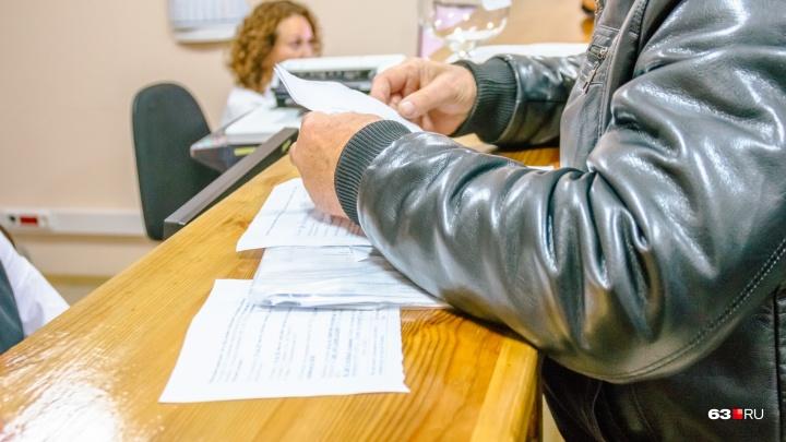 Только 1/5 жителей Самарской области довольна работой управляющих компаний
