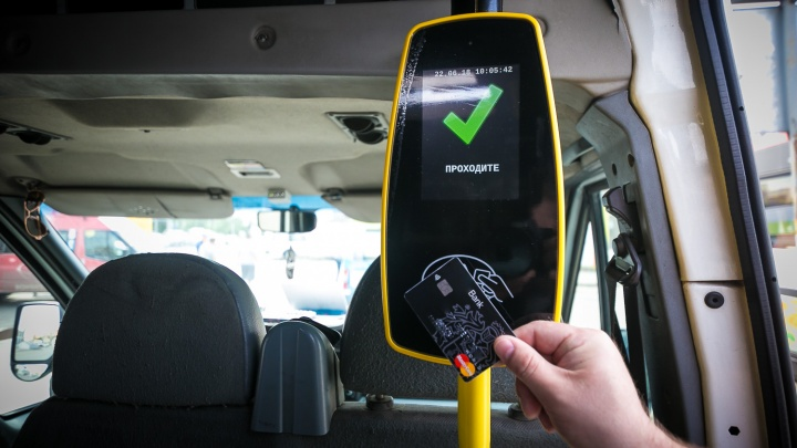 Маршрут № 2 идет по инновационному пути: на транспорте ввели систему оплаты «Мультипасс»