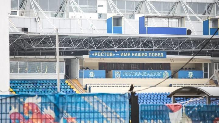 Ростовская область потратит 1,2 миллиарда рублей на 54 спортивных объекта