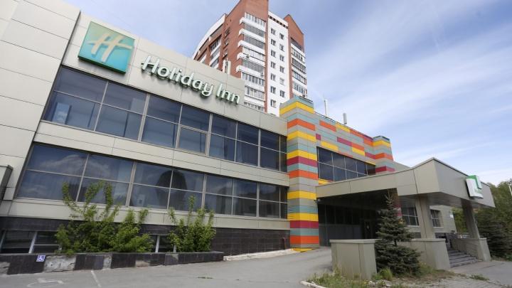В Челябинске продали здание бывшего отеля Holiday Inn