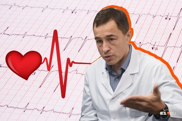 Если вы в группе риска, то первое, что нужно сделать, — это изменить образ жизни, и только потом переходить к тестам, говорит врач Александр Гальперин