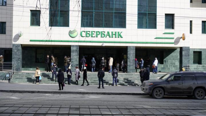 Сбербанк на Серебренниковской эвакуировали по тревоге