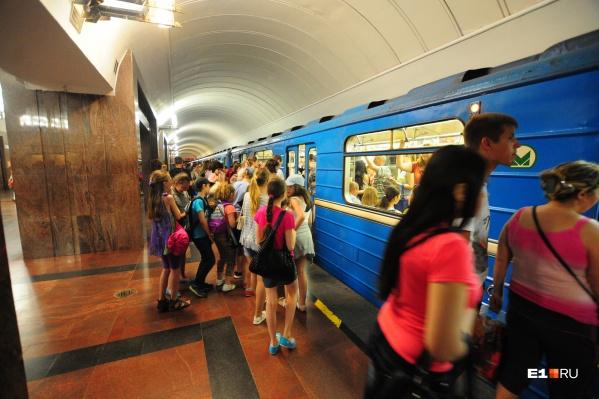 Метро исключили из объединенного тарифа после повышения цены на проезд