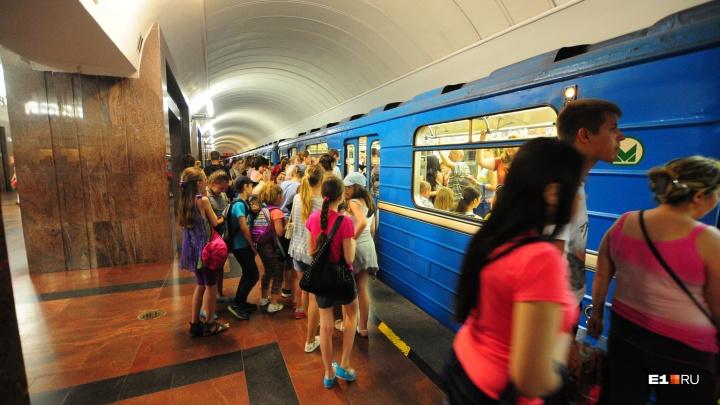 Мэрия попробует вернуть в единый проездной поездки на метро