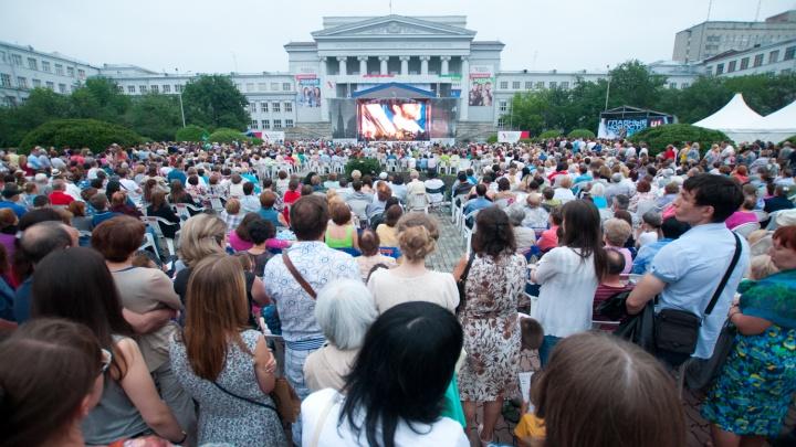 «Нас услышали»: свердловские власти передумали приостанавливать Венский фестиваль