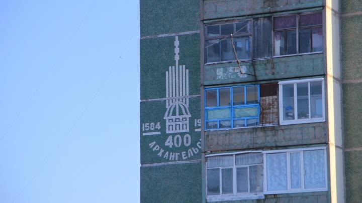 Высокие цены на коммуналку заставляют жителей Архангельска избавляться от больших квартир