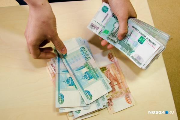 Только 5% красноярских миллионеров —предприниматели