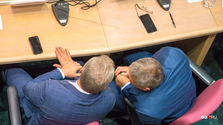 В Самарской области чиновникам повысили зарплаты